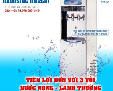 HM2681-copy-39lajj7ckku1vl971qb5s0.jpg